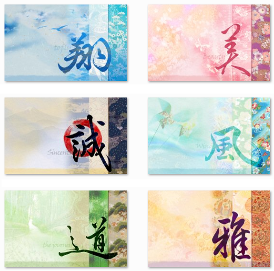 japanese writing wallpaper Download wallpaper language, characters, japanese, creative images,  backgrounds, photos and pictures for desktop,pc,android,iphones.