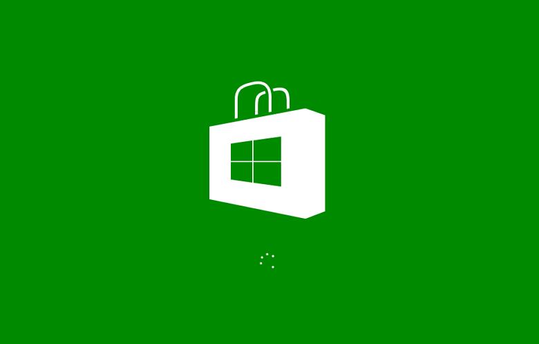 Windows Store loading splash