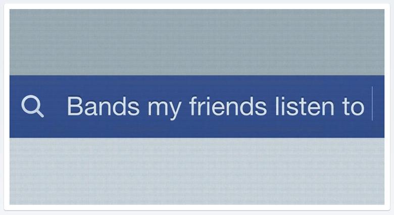 Graph Search Facebook bar