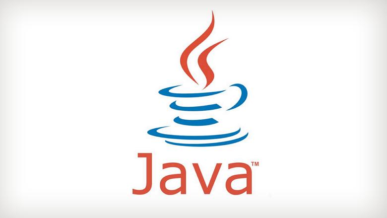 java-large-logo