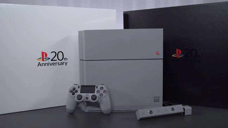 PlaySation 4 20th Anniversary Limited Edition