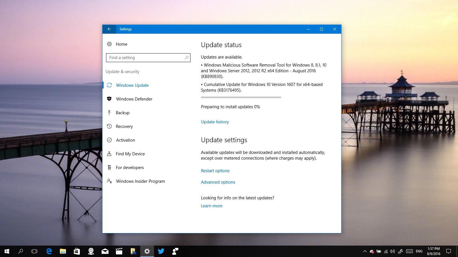 Windows 10 kb 3189866 не скачивается - c444