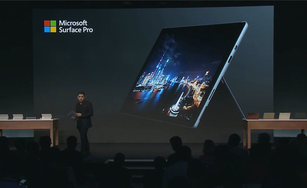 Microsoft Surface Pro (2017) event