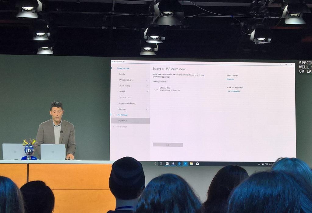 My Setup PC app for Windows 10 S